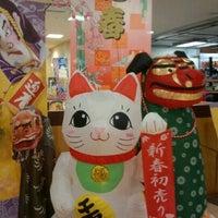 Photo taken at アピタ 緑店 by Emiko W. on 1/4/2013
