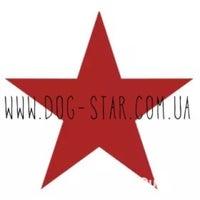 Photo taken at www.dog-star.com.ua by Денис В. on 12/11/2014
