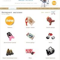 Photo taken at www.dog-star.com.ua by Денис В. on 10/2/2014