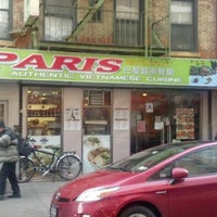 Photo taken at Paris Sandwich by Frederic D. on 1/19/2013