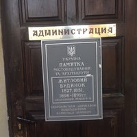 Photo taken at Каролинка 2 by Julia S. on 4/30/2017