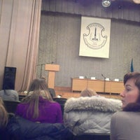 Photo taken at Академия Муниципального Управления by Катерина on 12/6/2012