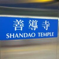 Photo taken at Sheraton Grande Taipei Hotel by Tany W. on 12/30/2012