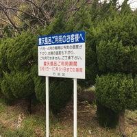 Photo taken at 石部温泉 平六地蔵露天風呂 by Mari on 3/26/2017