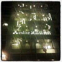 Das Foto wurde bei Eslite Bookstore von Kuan H. am 3/1/2013 aufgenommen