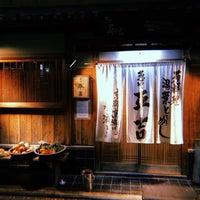 Photo taken at Negiya Heikichi by Aki W. on 4/1/2018