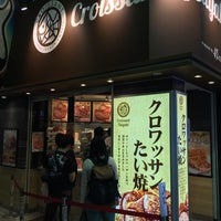 Photo taken at クロワッサン鯛焼き 渋谷店 by Hiro C. on 9/20/2014