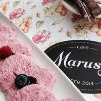 Снимок сделан в Marusya пользователем Екатерина С. 5/31/2014