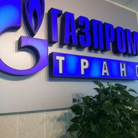 Photo taken at Газпром by Nataly S. on 2/14/2013