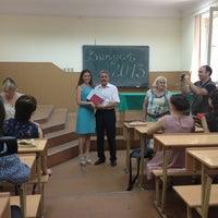 Photo taken at Факультет психологии ЮФУ by Юлия Е. on 7/4/2013