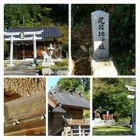 Photo taken at 石壺神社(尾呂地神社) by Jun T. on 10/26/2014
