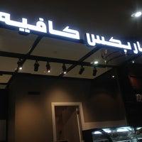 Photo taken at Starbucks by Raheel A. on 5/13/2013