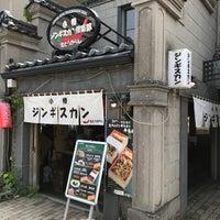 Photo taken at 小樽ジンギスカン倶楽部 北とうがらし by Munenori F. on 6/20/2017