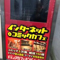 Photo taken at メディアカフェポパイ 四条河原町店 by Munenori F. on 12/23/2017
