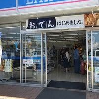 Photo taken at ローソン 春日井田楽町店 by Munenori F. on 8/31/2017