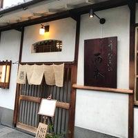 7/24/2017にMunenori F.がうなぎ 西本で撮った写真