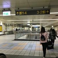 Photo taken at MRT Zhongshan Elementary School Station by Munenori F. on 1/1/2018