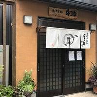 Photo taken at 手打うどん 牛コロ 宮内 by Munenori F. on 8/8/2017
