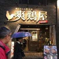 Photo taken at 爽鶏屋 名駅三丁目 by Munenori F. on 6/7/2017