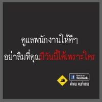 Photo taken at Thanachart Bank by AuiZa B. on 7/16/2013