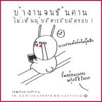 Photo taken at Thanachart Bank by AuiZa B. on 6/17/2013