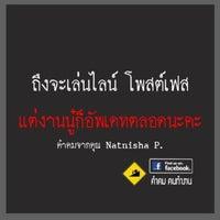 Photo taken at Thanachart Bank by AuiZa B. on 7/4/2013