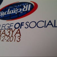 Photo taken at College of Social Sciences | Kuniv by Dalal a. on 1/27/2013