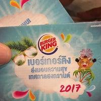 Photo taken at Burger King by boname j. on 4/12/2017