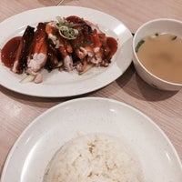 Photo taken at The Chicken Rice Shop by Tyhahaaa on 1/23/2017