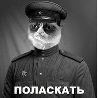Photo taken at 4 корпус by Максим Л. on 11/25/2012