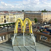 Photo taken at McDonald's by Алексей on 5/30/2013
