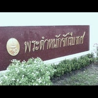 Photo taken at Chakkri Bongkot Villa by Kaweephat P. on 2/4/2013