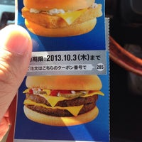 Photo taken at マクドナルド 時津店 by BeachClean on 9/28/2013