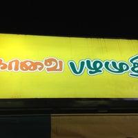Photo taken at Kovai Pazhamudhir Nilayam by Dinesh Kumar B. on 10/7/2012
