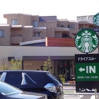 11/8/2013にGeorge M. H.がStarbucks Coffee 名古屋自由ヶ丘店で撮った写真