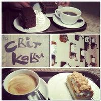 Снимок сделан в Світ кави / World of Coffee пользователем Татьяна Е. 3/9/2013