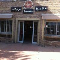 Photo taken at 3amayma by Achraf M. on 1/7/2013