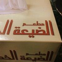 Photo taken at Dai'a Restaurant by Fadhli Z. on 11/19/2012