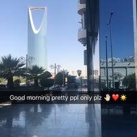 Photo taken at Al Rajhi Bank Head Office by Aziz B. on 4/22/2018