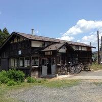 Photo taken at Nishi-Ōtsuka Station by haru on 6/3/2013