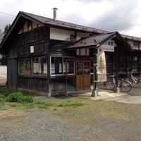 Photo taken at Nishi-Ōtsuka Station by haru on 5/2/2014