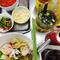 Photo taken at Noodle+Khamoo Restaurant by Fyn S. on 7/11/2017