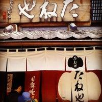 4/29/2013にMinoru T.が日牟禮ヴィレッジ たねやで撮った写真