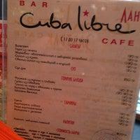 Photo taken at Cuba Libre by Костя Р. on 3/6/2013