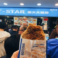 Photo taken at Hot-Star Large Fried Chicken by tzetee on 10/30/2017