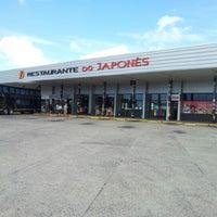 Photo taken at Restaurante do Japonês by Vanessa F. on 12/22/2012
