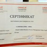 Photo taken at Партнёрская Академия Oracle by Nuta M. on 11/29/2013