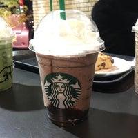 4/12/2018にNaohiko K.がStarbucks Coffee 名古屋自由ヶ丘店で撮った写真
