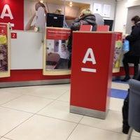 Photo taken at Альфа-Банк by Александр🎵Щ. on 11/19/2012