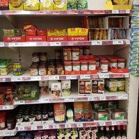 Photo taken at Sainsbury's by Bartosz P. on 9/6/2017